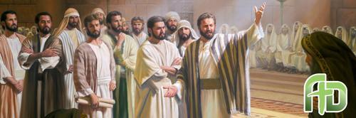 Os Dons Ministeriais